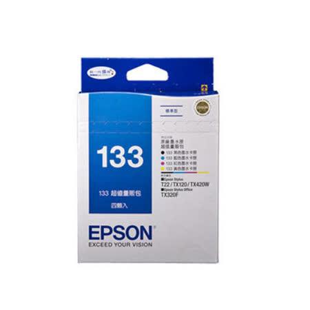 【EPSON】T133650 133 原廠四色墨水匣 量販包