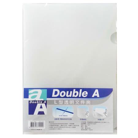 【DOUBLE A】L型 透明文件夾/資料夾 (12個/包)