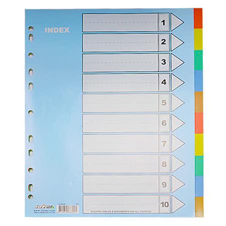 【超聯捷 HFPWP】IX902W 10段塑膠10色分段紙 (A4加寬) 249×298mm