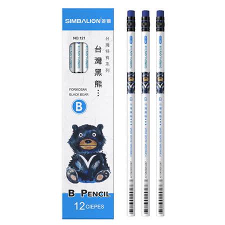 【雄獅 SIMBALION 鉛筆】NO.121B/1126B 黑熊/梅花鹿 圓桿轉印皮頭鉛筆 (12支/盒)