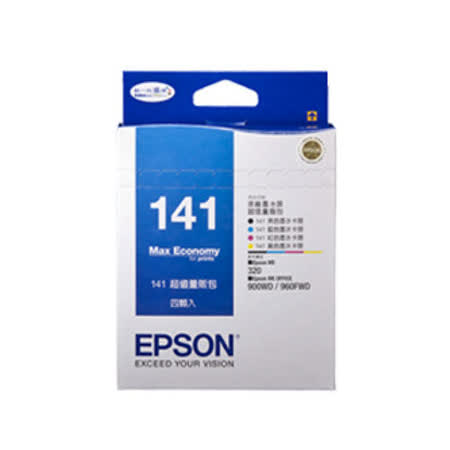 【EPSON】T141650 141 原廠四色墨水匣 量販包