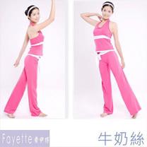 【Fayette 費伊特】瑜珈套裝 掛脖式上身+長褲 二件套 (牛奶絲料) 玫紅色套裝