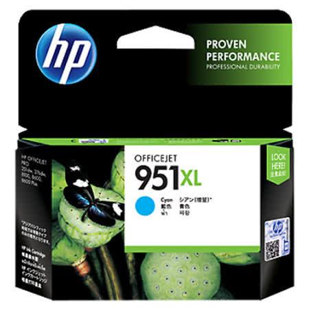 【HP】CN046AA/NO.951XL 原廠高容量藍色墨水匣