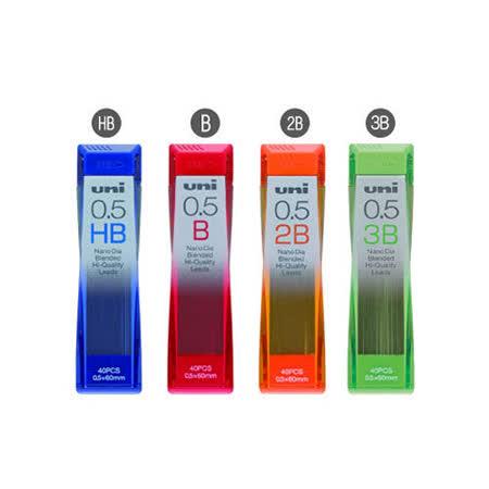 【三菱 UNI】202ND 超最強筆芯/自動鉛筆筆芯 (0.5mm)