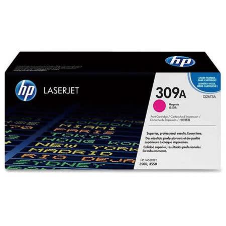 【HP】Q2673A/309A 原廠紅色碳粉匣
