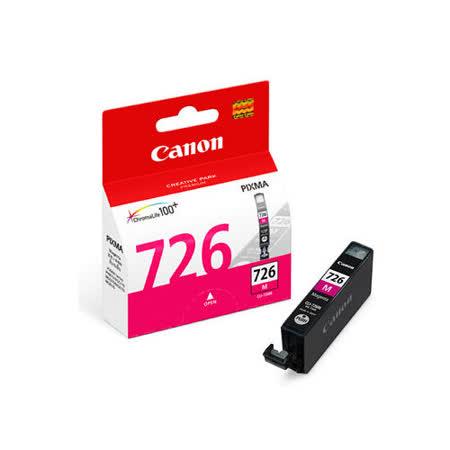 【CANON 佳能】CLI-726M 原廠紅色墨水匣