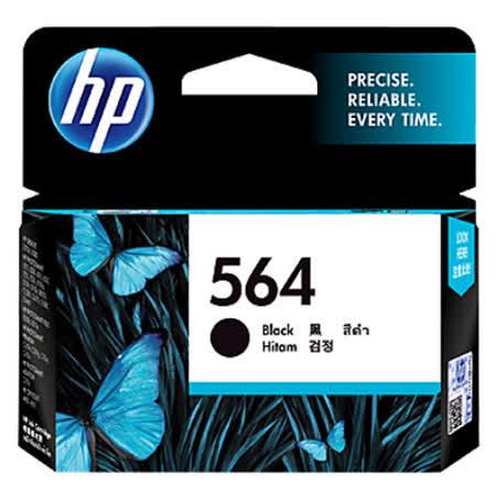 【HP】CB316WA/NO.564 原廠黑色墨水匣