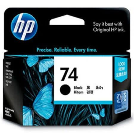 【HP】CB335WA/NO.74 原廠黑色墨水匣