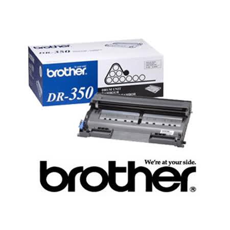 Brother DR-350 原廠雷射滾筒組