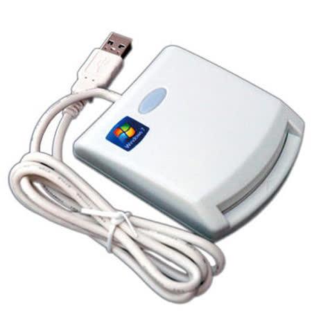 【fujiei】NK0119 (EZ100PU) 晶片讀卡機/多功能ATM晶片讀卡機