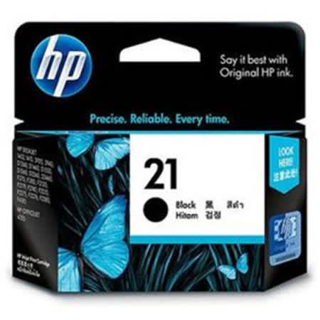 【HP】C9351AA/NO.21 原廠黑色墨水匣