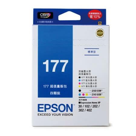 【EPSON】T177650 177 原廠四色墨水匣 量販包