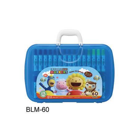 【雄獅 SIMBALION】奶油獅 BLM-60 彩色筆60色組 (外盒顏色隨機出貨) / 盒