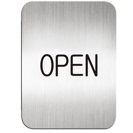 【迪多 deflect-o】611110S 鋁質方形貼牌/指示標語/標示牌/營業中 (英文)『OPEN』