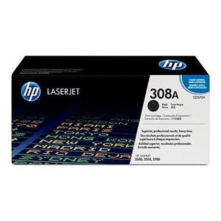 【HP】Q2670A/308A 原廠黑色碳粉匣