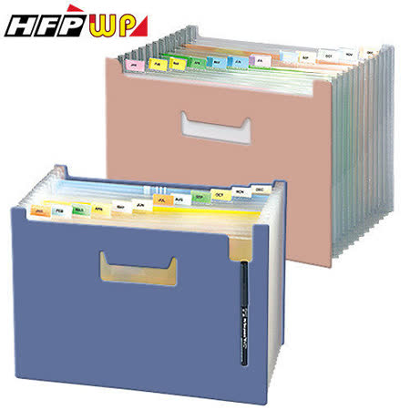 【超聯捷 HFPWP 風琴夾】F41295 A4 12層 分類多層風琴夾 (顏色隨機出貨)