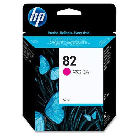 【HP】C4912A/NO.82 原廠紅色繪圖機墨水匣