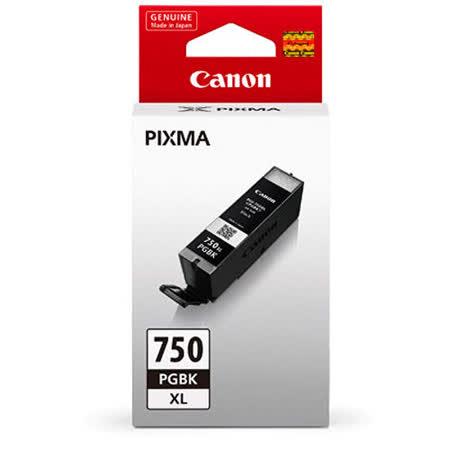 【CANON 佳能】PGI-750XL PGBK 原廠高容量黑色墨水匣