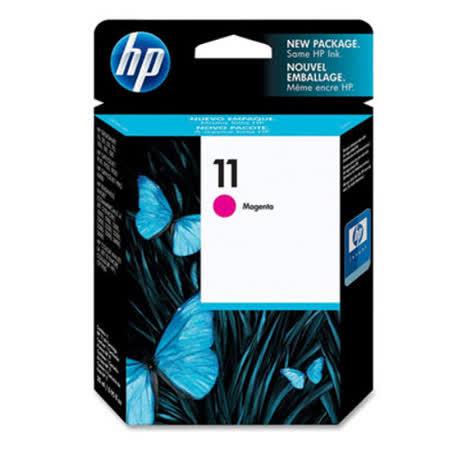 【HP】C4837A/NO.11 原廠紅色墨水匣