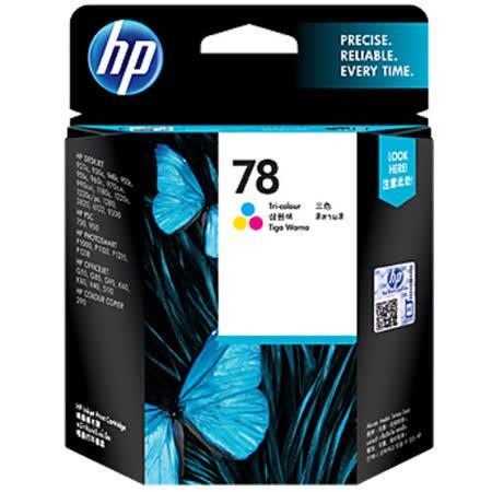 【HP】C6578DA/NO.78 原廠彩色墨水匣
