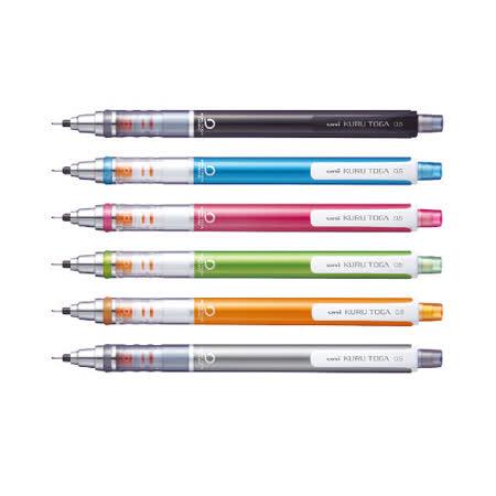 【三菱 uni】KURU TOGA M5-450 自動鉛筆 (0.5mm)