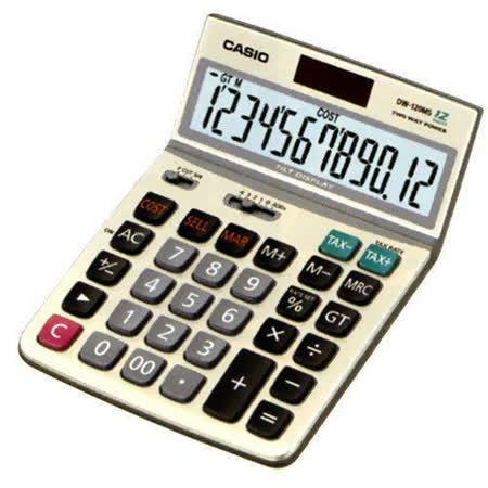【CASIO 卡西歐】DW-120MS 桌上型 12位 計算機太陽能稅率