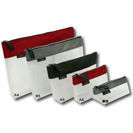 【STRONG 自強】SA-65 立體環保網狀拉鍊袋 (筆袋) 195x75mm (顏色隨機)