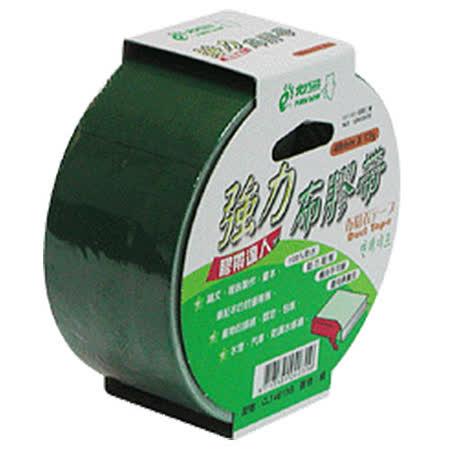 【北極熊 Polar Bear】CLT4815G 綠色布紋膠帶/布質膠帶 (48mmX15yds)