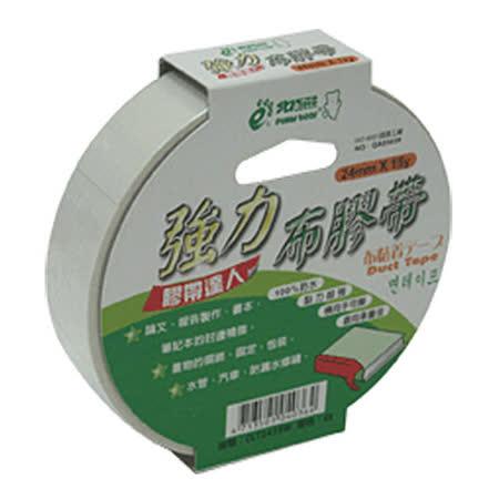 【北極熊 Polar Bear】CLT2415 白色布紋膠帶/布質膠帶 (24mm×15yds)
