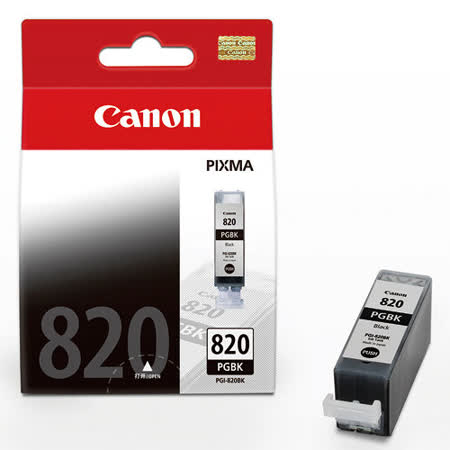 【CANON 佳能】PGI-820BK 原廠黑色墨水匣