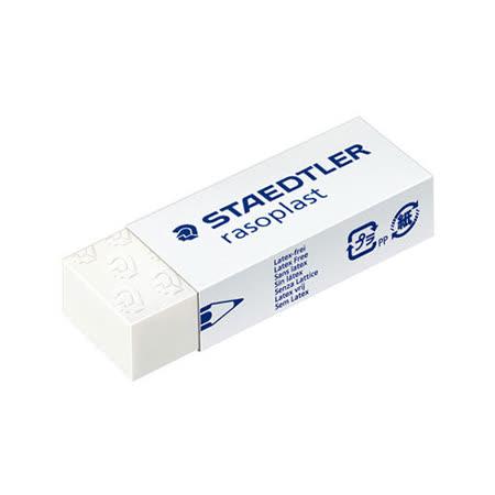 【施德樓 STAEDTLER】MS526B20 鉛筆塑膠擦/橡皮擦 (大)