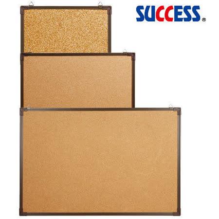 【成功 SUCCESS】011508 雙面軟木板咖啡框 (小)