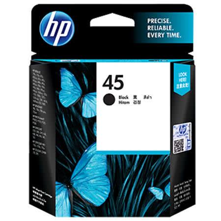【HP】51645AA/NO.45 原廠高容量黑色墨水匣