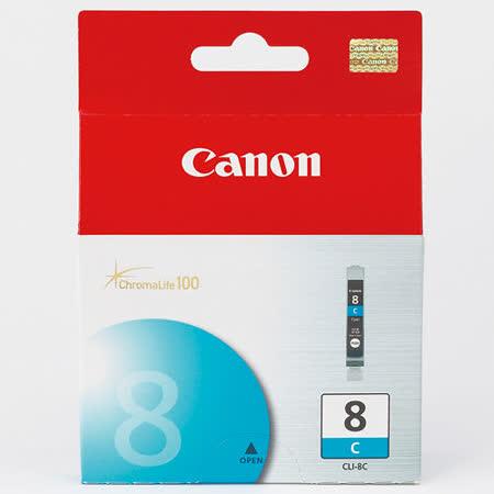 【CANON 佳能】CLI-8C 原廠藍色墨水匣