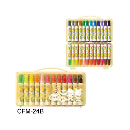 【雄獅 SIMBALION】功夫鴨 CFM-24B 彩色筆24色組 (外盒顏色隨機出貨) / 盒