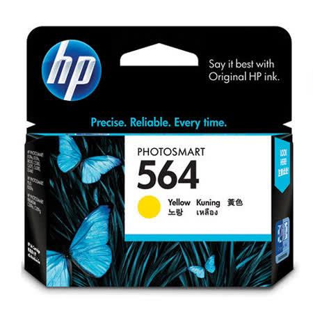 【HP】CB320WA/NO.564 原廠黃色墨水匣