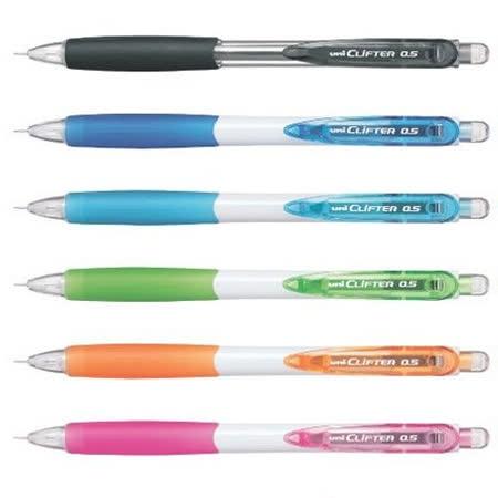 【三菱 uni】M5-118 寫樂 自動鉛筆 (0.5mm)