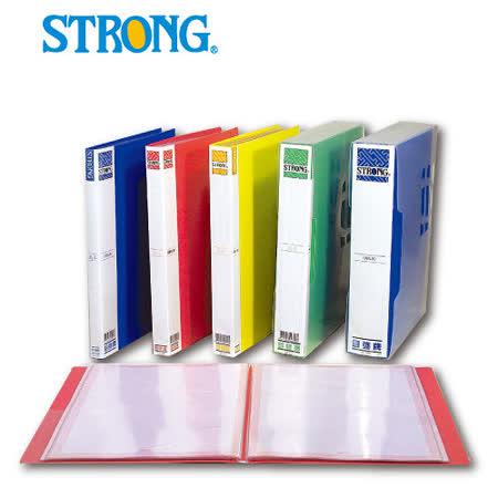 【自強 STRONG】A4-40 P.P A4 資料簿/文件簿 (有內紙)/40張入