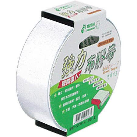 【北極熊 Polar Bear】CLT3615W 白色布紋膠帶/布質膠帶 (36mm×15yds)