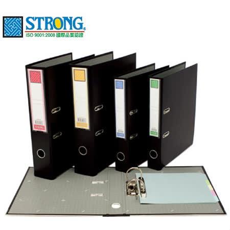 【自強 STRONG】B4-46S 西式二孔拱型夾/文件夾/資料夾 (420x60x275mm)