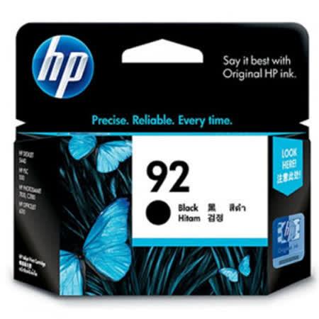 【HP】C9362WA/NO.92 原廠黑色墨水匣