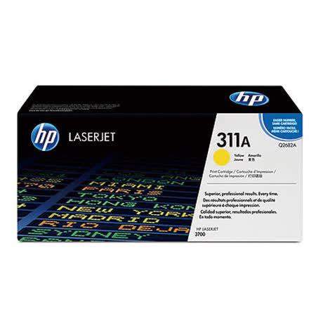 【HP】Q2682A/311A 原廠黃色碳粉匣