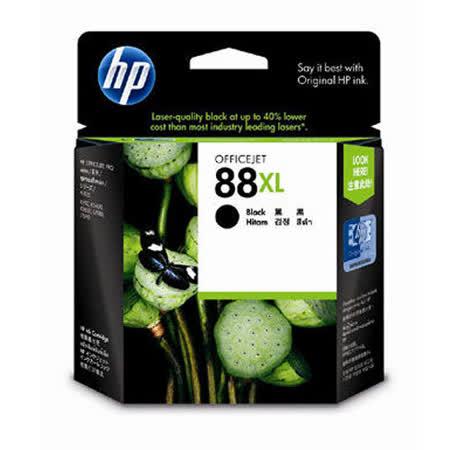 【HP】C9396A/NO.88XL 原廠高容量黑色墨水匣