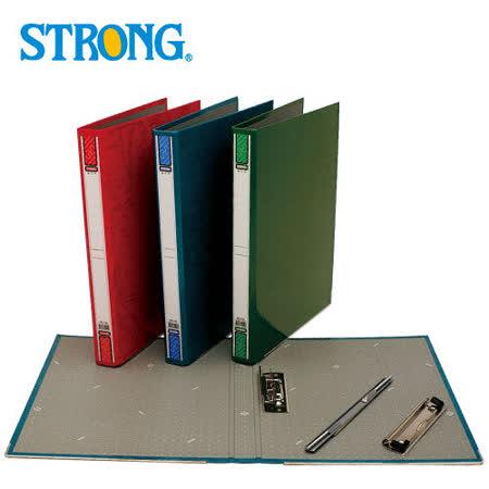 【自強 STRONG】150 中間強力夾/資料夾/檔案夾/公文夾/文件夾