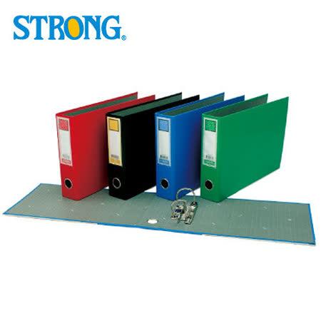 【自強 STRONG】26S 西式 二孔拱型夾/資料夾/檔案夾/公文夾/文件夾 (12入)