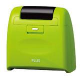 【普樂士 PLUS】IS-510CM 綠 滾輪式個人資料保護章/保密章