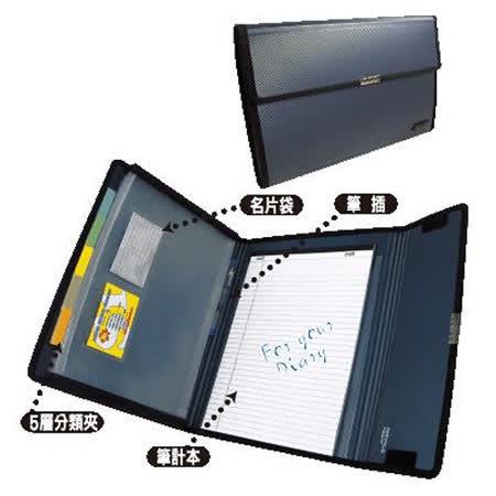 【超聯捷 HFPWP】F7000 筆記型經理夾