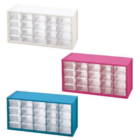 【樹德 SHUTER】A9-520 小幫手零件分類箱/雜物箱/收納箱