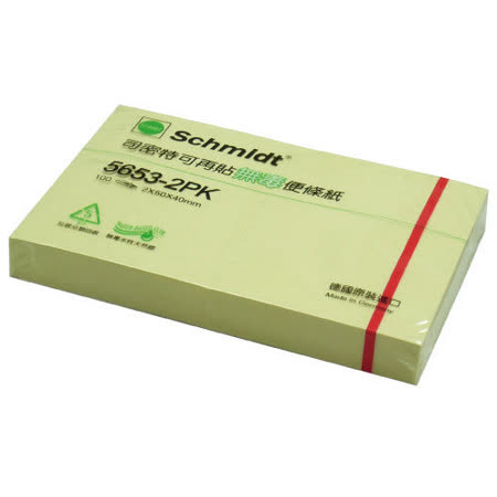 【司密特 Schmidt】5653-2PK 可再貼便條紙/MEMO/便條貼 (1.5x2吋x2本)