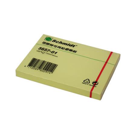 【司密特 Schmidt】5657-01 可再貼便條紙/MEMO/便條貼 (3x4吋)